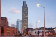 Watkins Jones student tower Cardiff
