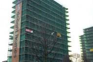 Hackney Homes Decent Homes